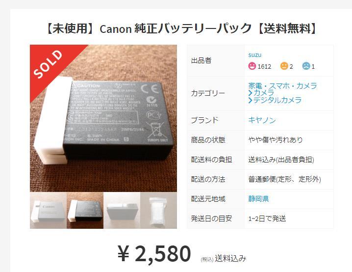 f:id:takemako:20180321092710j:plain