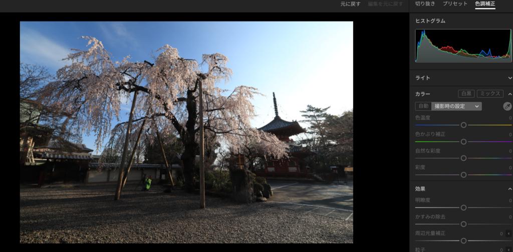 f:id:takemako:20180325091523p:plain