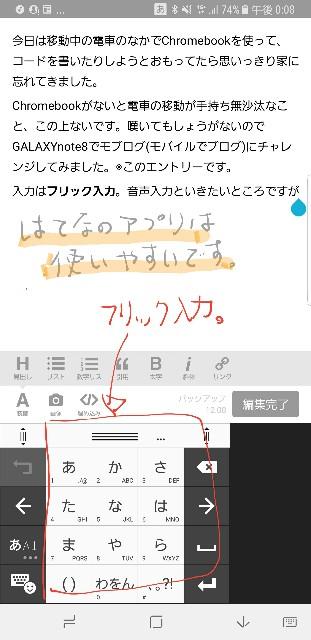 f:id:takemako:20180414121040j:image
