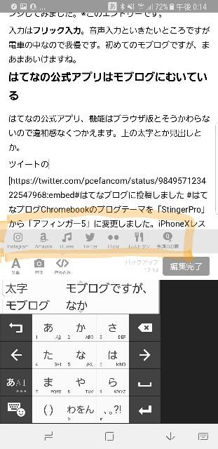 f:id:takemako:20180414121645j:image