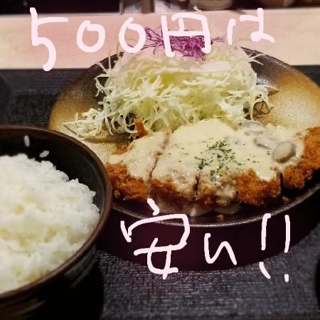 f:id:takemako:20180414122236j:image