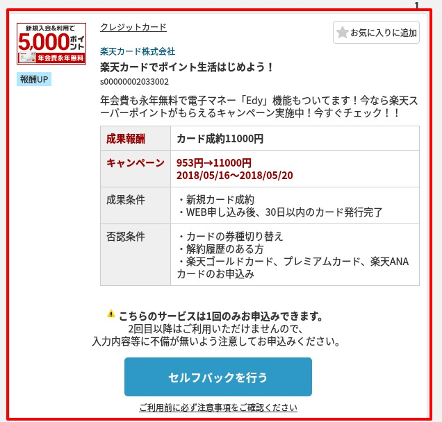 f:id:takemako:20180516190434j:plain