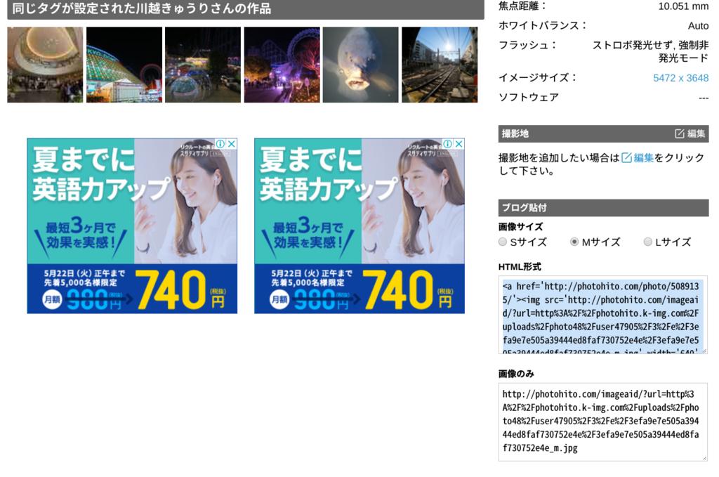 f:id:takemako:20180519181849p:plain