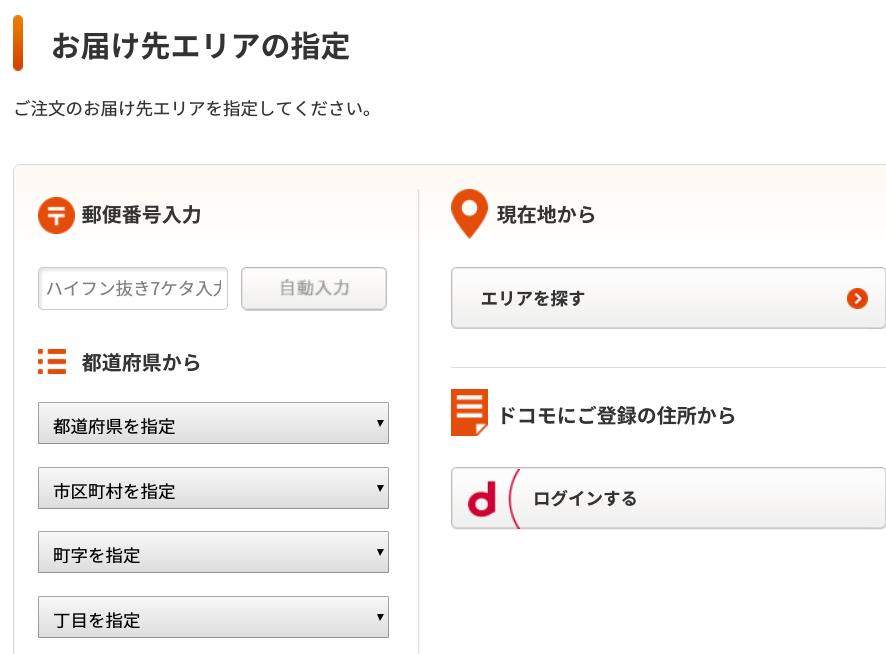 f:id:takemako:20180525175142p:plain