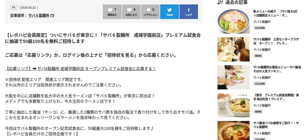 f:id:takemako:20180608075824j:plain