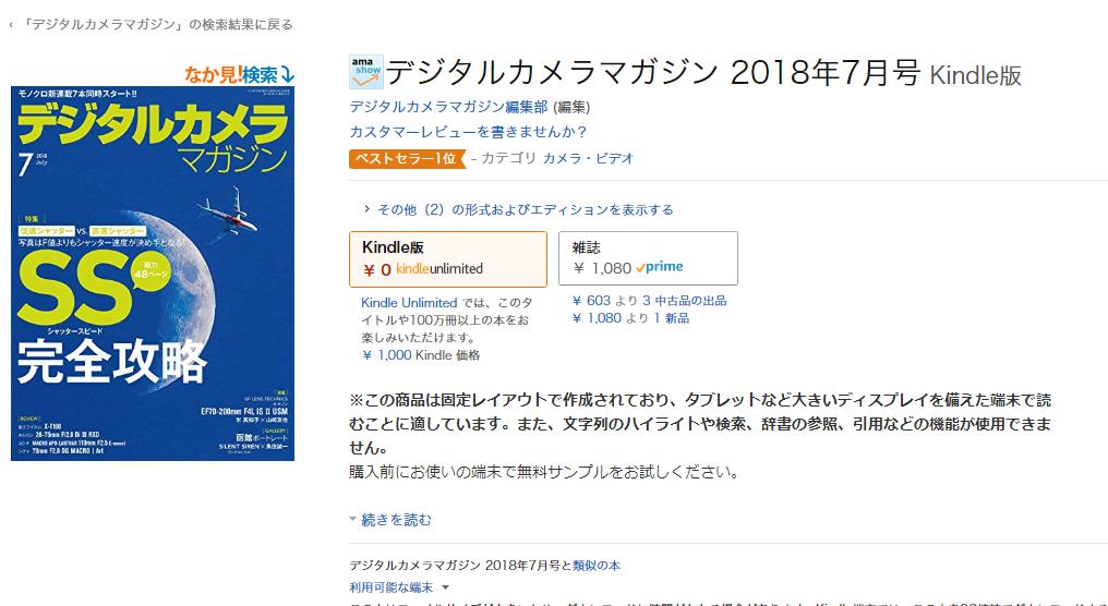 f:id:takemako:20180711225240p:plain
