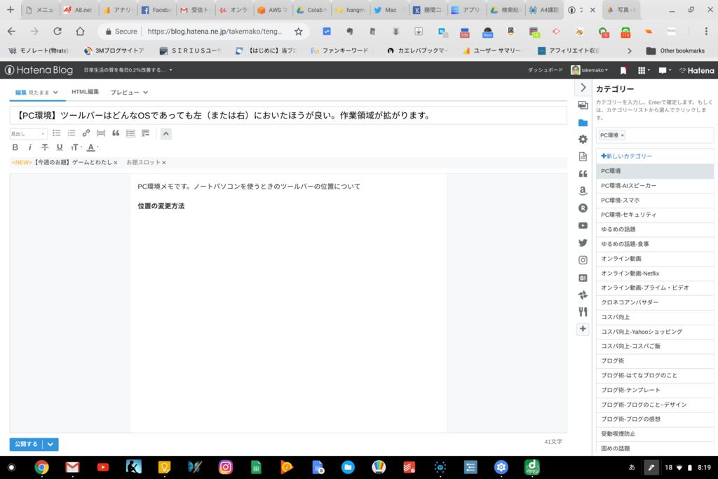 f:id:takemako:20180720082318p:plain