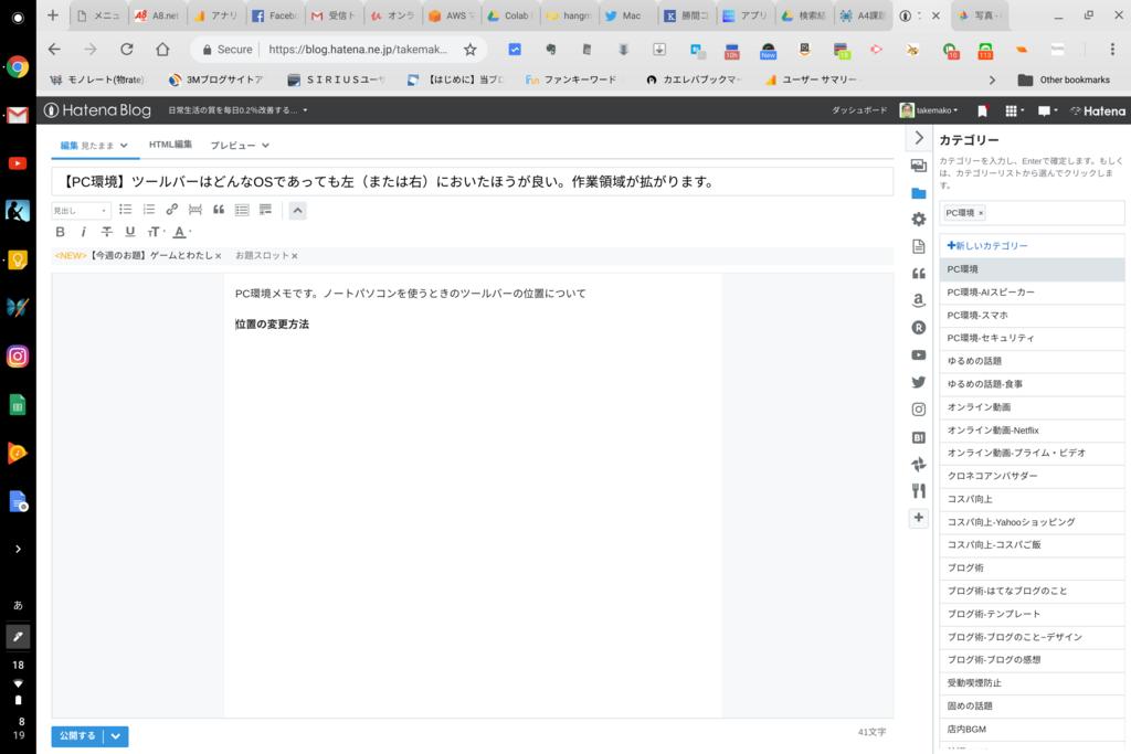 f:id:takemako:20180720083254p:plain