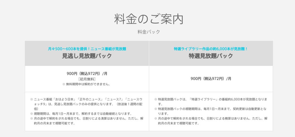 f:id:takemako:20180811171351p:plain