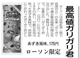 f:id:takemako:20180811234933p:plain