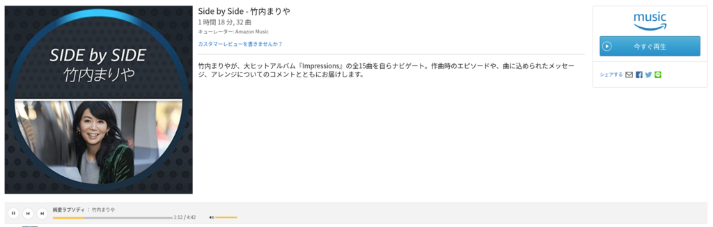 f:id:takemako:20180817165617p:plain