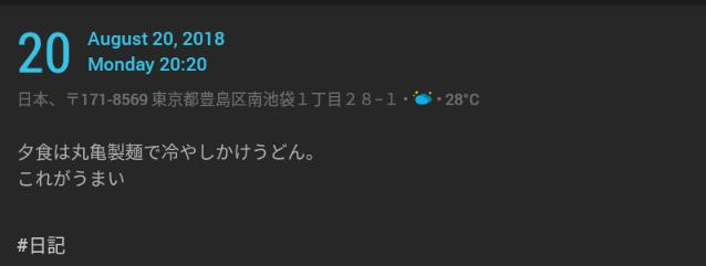 f:id:takemako:20180820204916p:plain