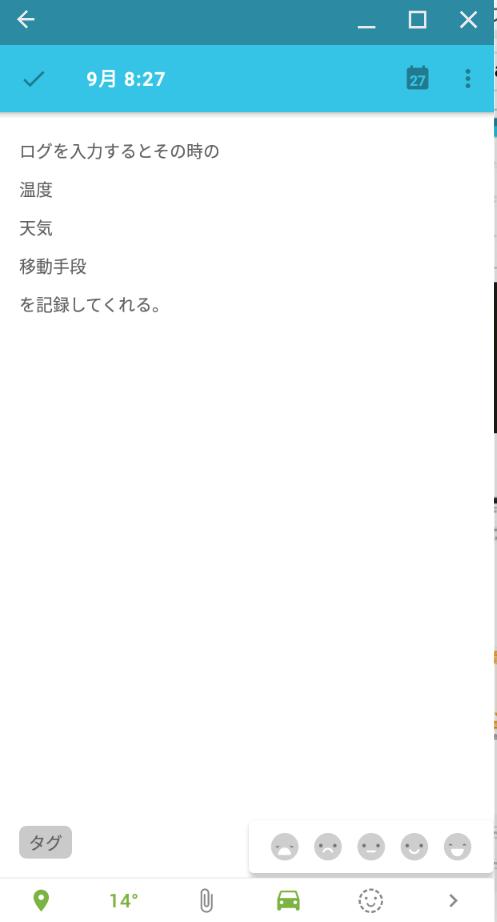 f:id:takemako:20180927082918p:plain