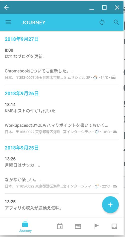f:id:takemako:20180927083320p:plain
