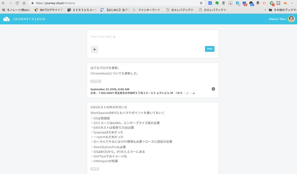 f:id:takemako:20180927083407p:plain