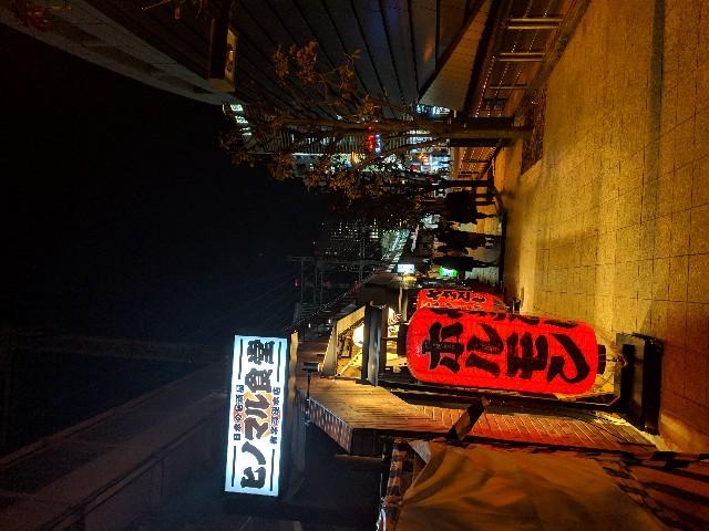 f:id:takemako:20181116124300j:image