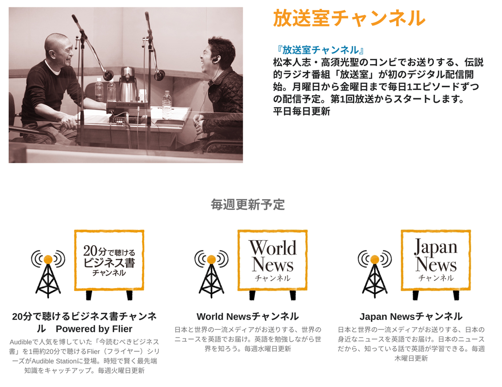 f:id:takemako:20190110202152p:plain