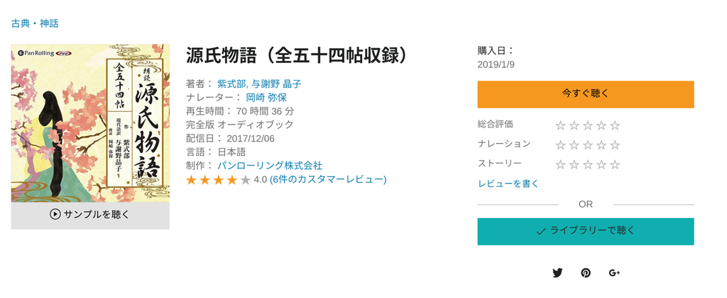 f:id:takemako:20190110202252p:plain