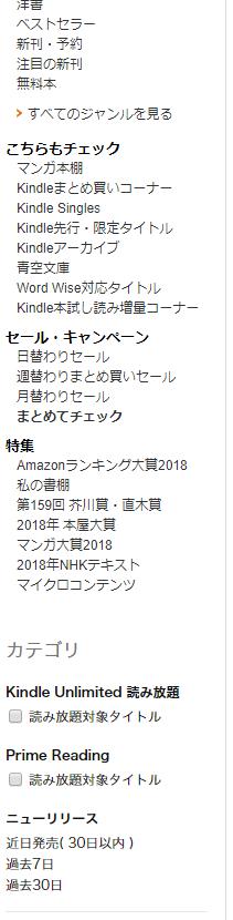 f:id:takemako:20190114214951p:plain