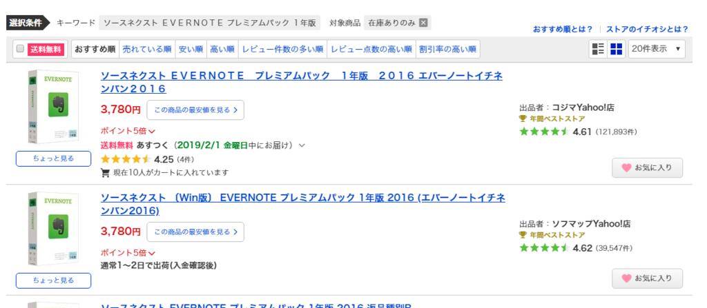 f:id:takemako:20190130222436p:plain
