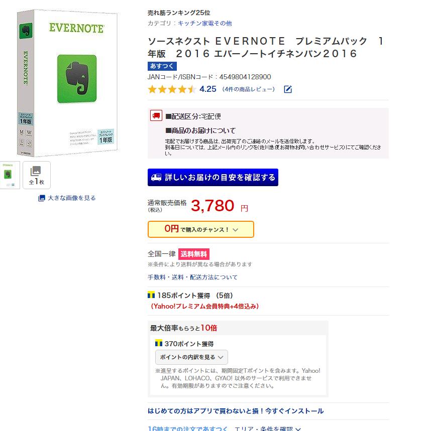 f:id:takemako:20190130222731p:plain
