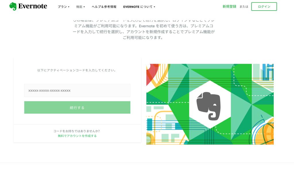 f:id:takemako:20190204205930p:plain