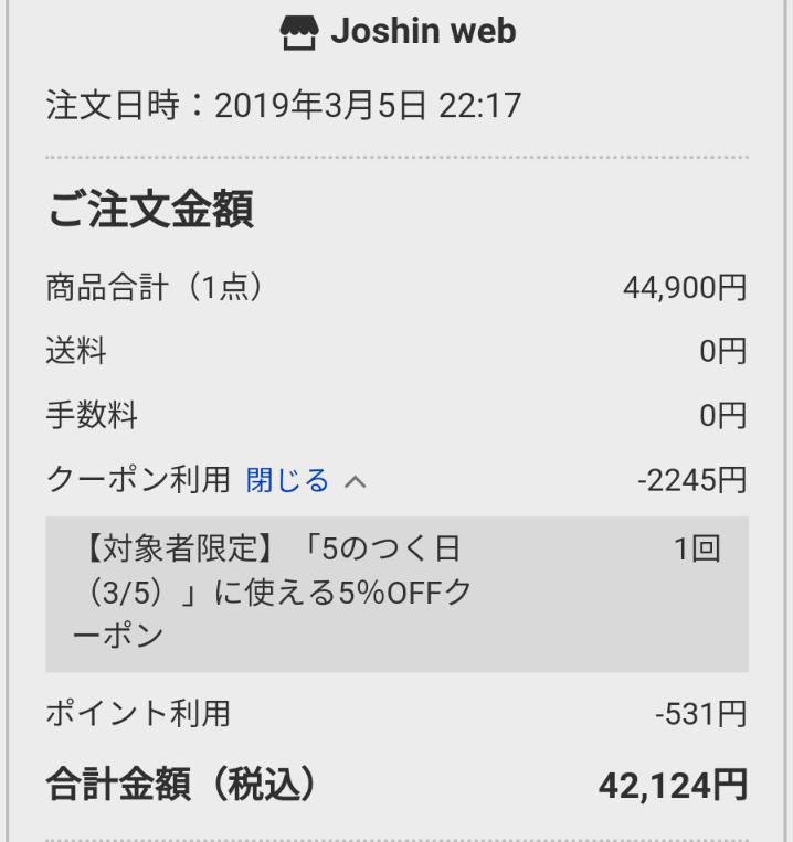 f:id:takemako:20190306125729p:plain