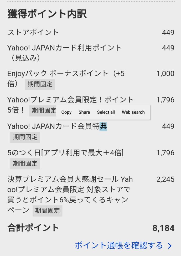 f:id:takemako:20190306125742p:plain