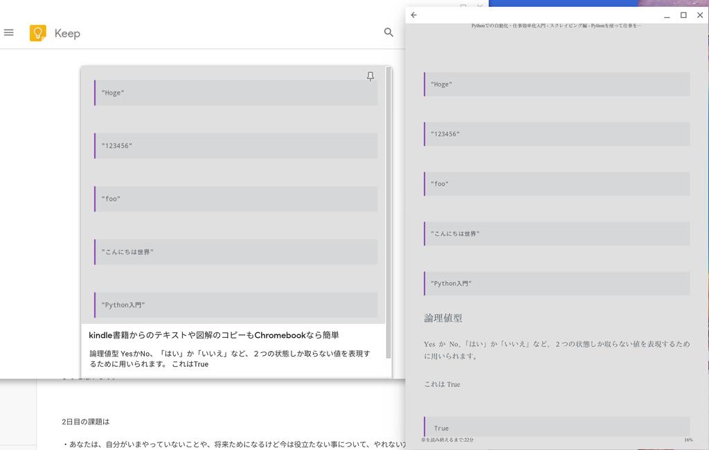 f:id:takemako:20190312205843p:plain