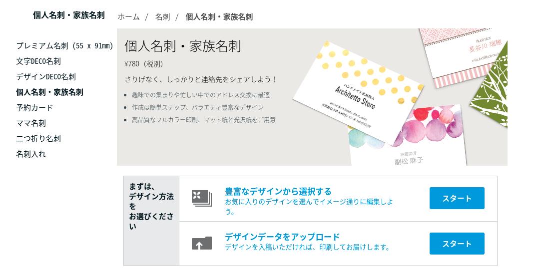 f:id:takemako:20190326232422p:plain