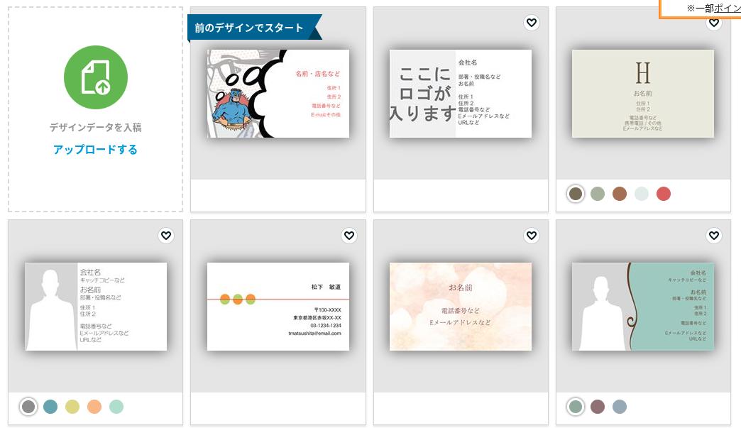 f:id:takemako:20190326232542p:plain