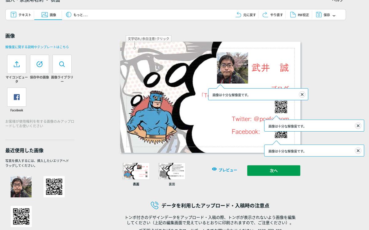 f:id:takemako:20190326232640p:plain
