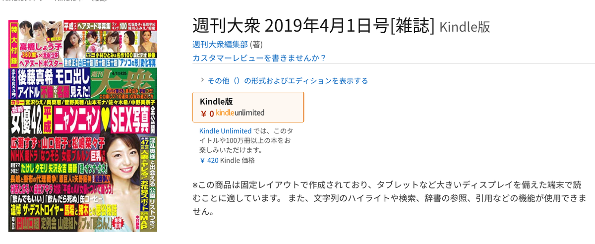 f:id:takemako:20190329202227p:plain