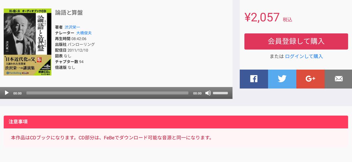 f:id:takemako:20190422214259p:plain