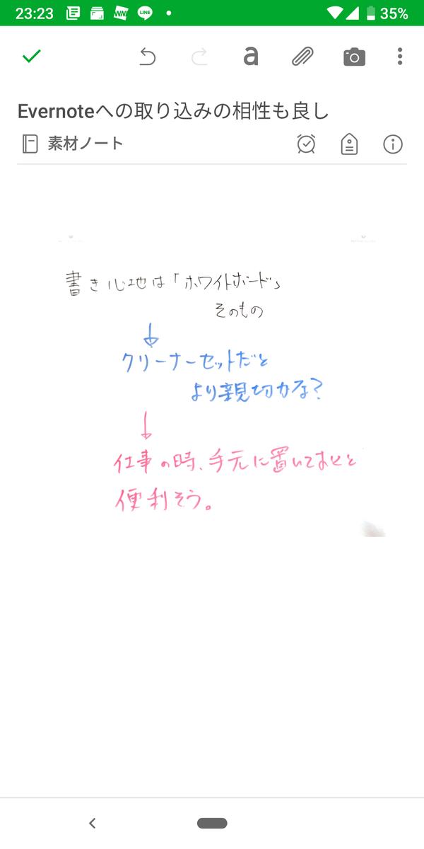 f:id:takemako:20190508000642p:plain