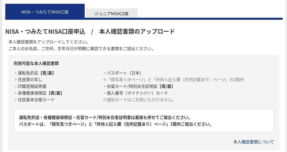 f:id:takemako:20190527221124p:plain