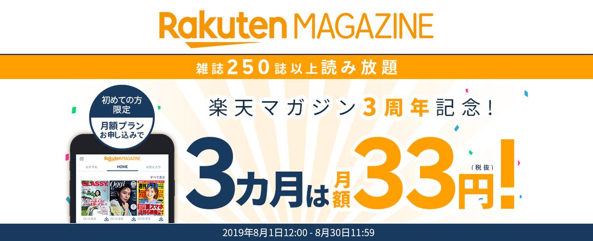 f:id:takemako:20190806233539p:plain