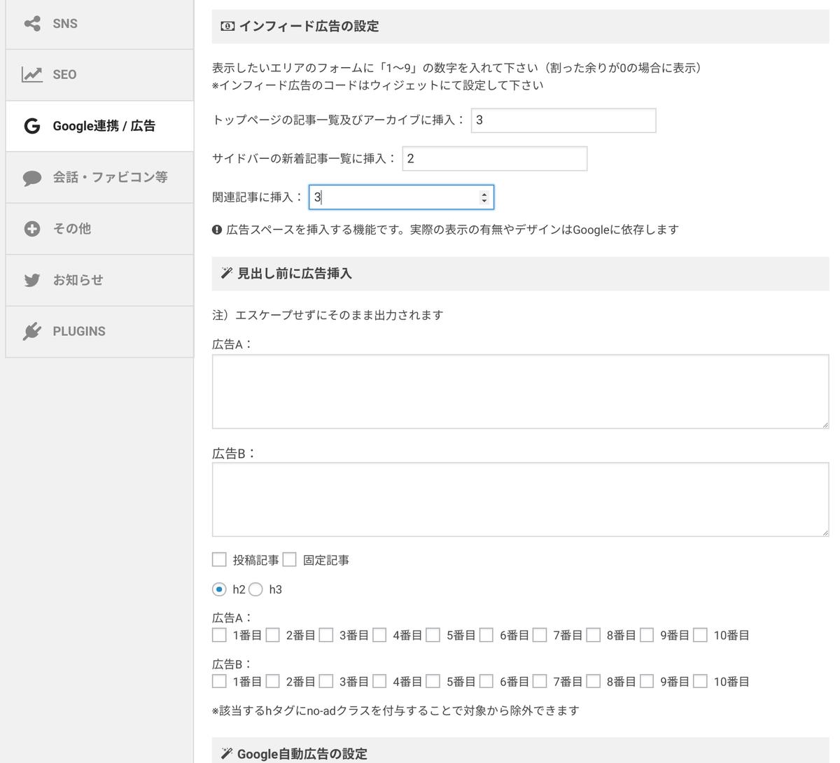 f:id:takemako:20190819080631p:plain