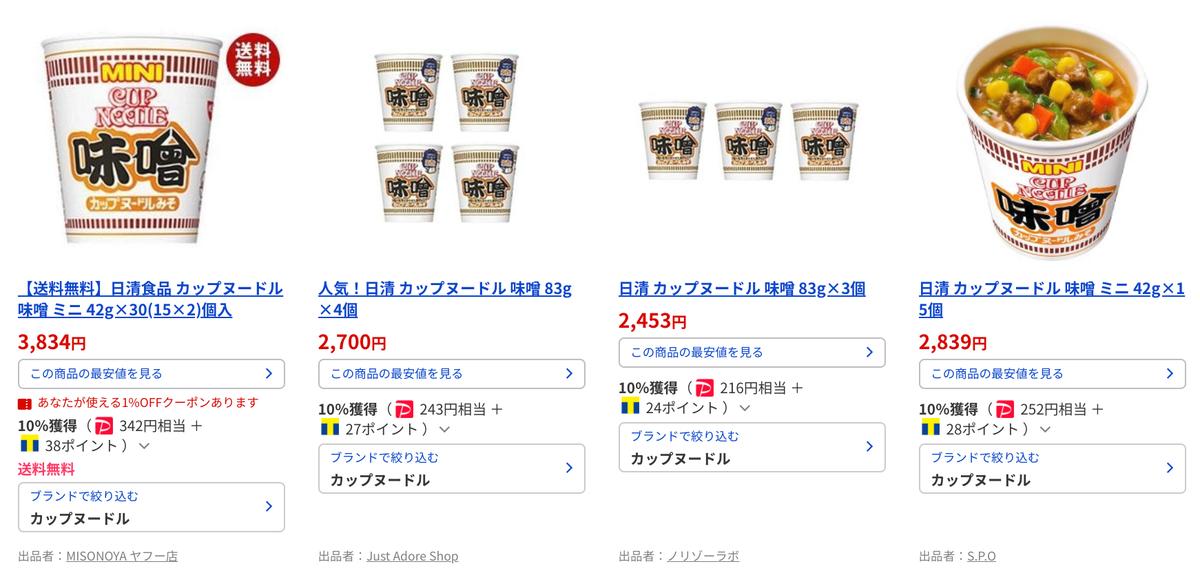 f:id:takemako:20190827220717p:plain