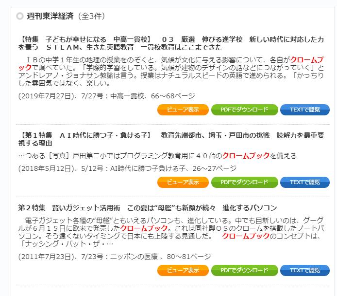 f:id:takemako:20191005221308p:plain