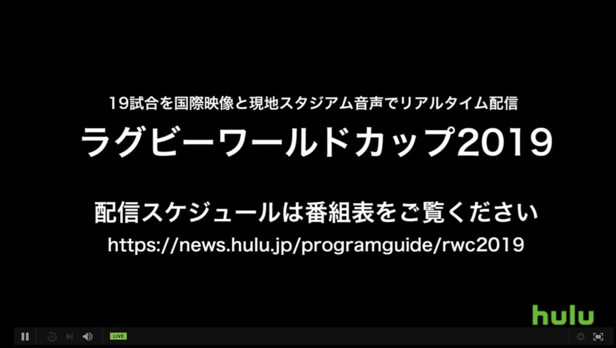 f:id:takemako:20191021111841p:plain