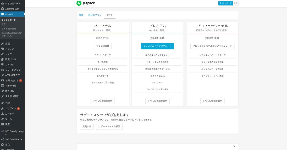 f:id:takemako:20191030224947p:plain