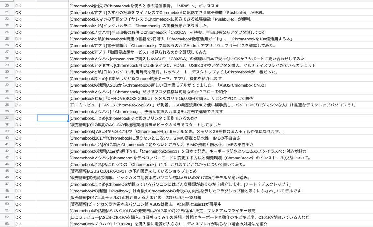 f:id:takemako:20191115081707p:plain