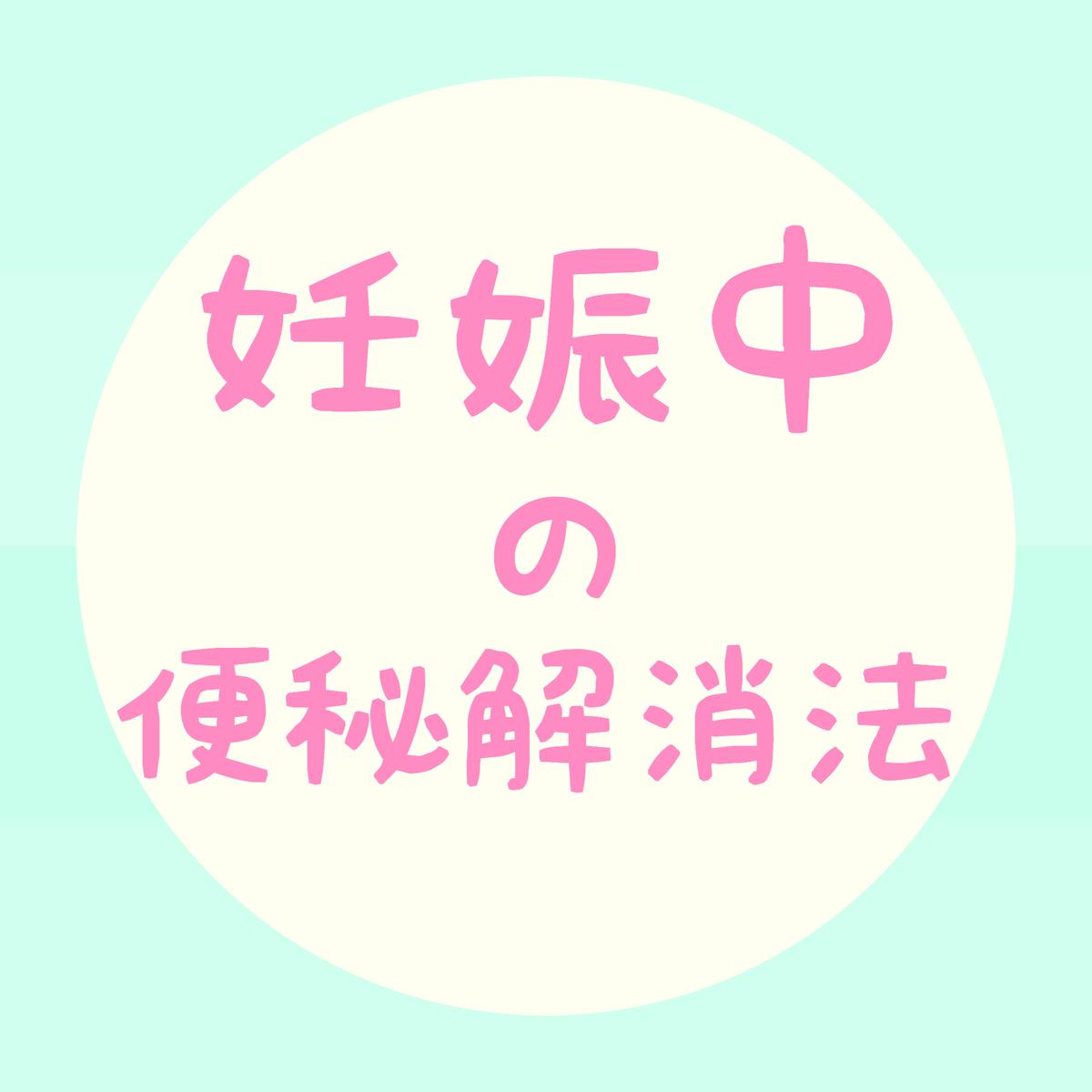 f:id:takemama:20190522134458j:plain