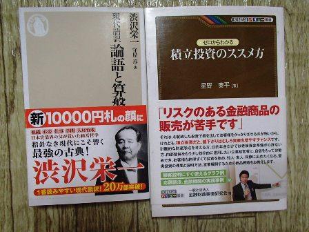 f:id:takeman0908:20200103094742j:plain