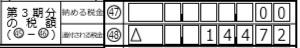 f:id:takeman0908:20200120091413j:plain