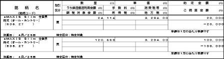 f:id:takeman0908:20200320094754j:plain