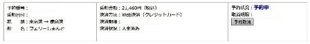 f:id:takeman0908:20200329091602j:plain