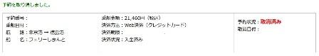 f:id:takeman0908:20200404085222j:plain