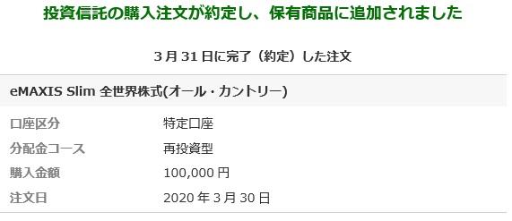 f:id:takeman0908:20200404155853j:plain